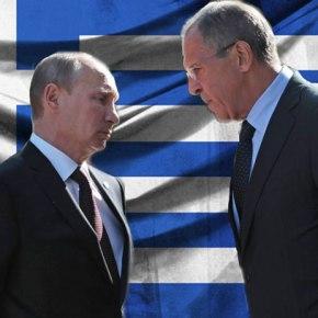 Ανθελληνικό παραλήρημα σε έκθεση του ρωσικού υπουργείουΕξωτερικών