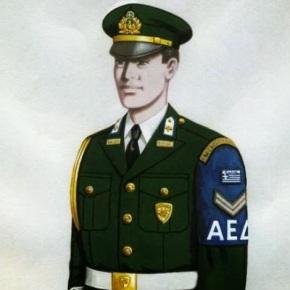 Αυτή θα είναι η στολή της Αστυνομίας ΕνόπλωνΔυνάμεων!