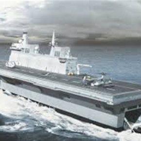 Υπερσύγχρονα αποβατικά παραγγέλνει η Τουρκία Επελέγη πρόταση των ισπανικών ναυπηγείωνNavantia