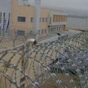 Στον Δομοκό οι φυλακές υψίστης ασφαλείας: Με φύλαξη από ΕΛ.ΑΣ και οχήματα τουστρατού