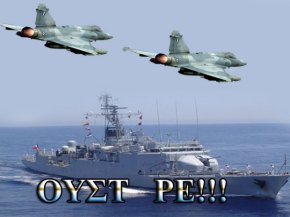 """Ξαφνική Αεροπορική Επιδρομή σε """"νηοπομπή ¨ του Αιγαίου !(ΠΥΡΠΟΛΗΤΗΣ)"""