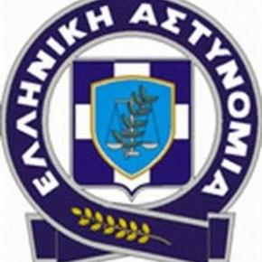 Γεννιέται το ελληνικόF.B.I.