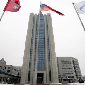 Η Gazprom πωλεί φθηνότερα το φυσικό αέριο στηνΤουρκία