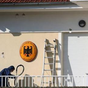 Ομόθυμη καταδίκη από όλα τα κόμματα.ΣΥΡΙΖΑ: ΤΕΤΟΙΕΣ ΕΝΕΡΓΕΙΕΣ ΔΗΜΙΟΥΡΓΟΥΝ ΚΛΙΜΑΑΝΑΣΦΑΛΕΙΑΣ