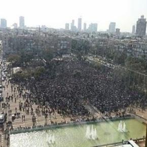 Ισραήλ: Διαδήλωση Αφρικανών μεταναστών «Είμαστε περήφανοι που είμαστε μαύροι» Αντι-σιωνιστικήδιαδήλωση'