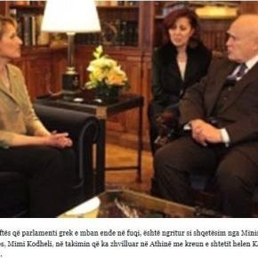 Ο Παπούλιας και η υπουργός Άμυνας της Αλβανίας συζήτησαν για την εμπόλεμηκατάσταση