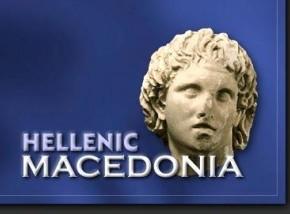 Ελληνική απάντηση στη σκοπιανήπροπαγάνδα