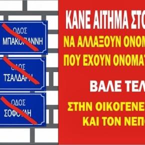 Ελλην Φορολογούμενος