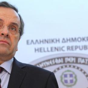 Ο Πρωθυπουργός συγκαλεί την ΚΟ της ΝΔ για να κηρύξει την έναρξη του προεκλογικούαγώνα