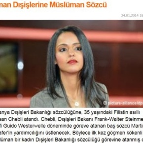 Παλαιστίνια μουσουλμάνα, η εκπρόσωπος του γερμανικού υπουργείουΕξωτερικών