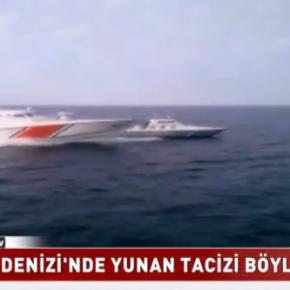 Κάνουν …πλάκα οι Τούρκοι στο Αιγαίο και τους κοιτάμε…ψύχραιμα
