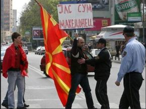 Βουλγαρία: «Δεν υπάρχει εθνικότητα'Μακεδόνα'»