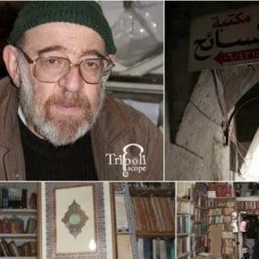Λίβανος: Έκαψαν Ορθόδοξη Βιβλιοθήκη με 80 χιλιάδεςβιβλία