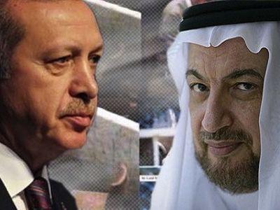 Yasin_Al_Qadi_Erdogan