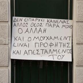 Επιστροφή του Ισλάμ στην Αθήνα – Μαντήλες στα σχολεία – 25% οιισλαμιστές