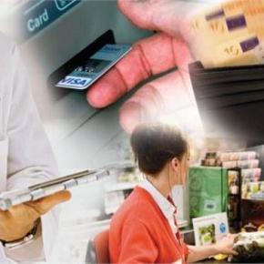 Καταθέσεις, κάρτες και εμβάσματα από το κόσκινο τηςεφορίας