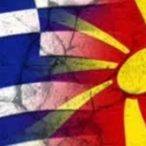 Σκόπια: Ο Γκρούεφσκι ψάχνει υποψήφιο πρόεδρο για να διαπραγματευθεί με τηνΕλλάδα