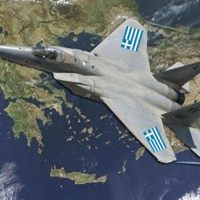 Αεροπορική Ισχύς: Συνέδριο με F-15 της USAF«κερασάκι»