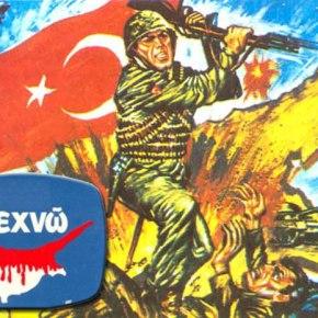Κύπρος: Μειώνεται η στρατιωτική θητεία κατά 10 μήνες… στογόνατο