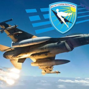 ΘΕΛΟΥΝ ΝΑ ΕΙΝΑΙ ΕΤΟΙΜΟΙ ΓΙΑ ΟΛΑ… Σε «κόκκινο συναγερμό» η ΠΑ το 2014: 150 μαχητικά αεροσκάφη μόνο σε μιαάσκηση!