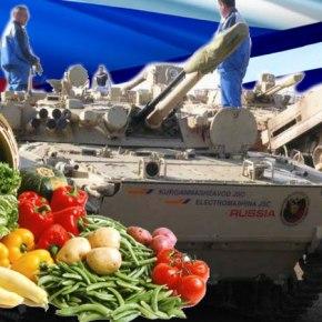 Η Μόσχα ήρε το εμπάργκο αγοράς αγροτικών προϊόντων από τηνΕλλάδα