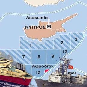 ΠΡΟΚΛΗΣΗ-ΠΡΟΒΑ «ΘΕΡΜΟΥ ΕΠΕΙΣΟΔΙΟΥ»;  Τουρκική φρεγάτα απείλησε με εμβολισμό το Νορβηγικό ερευνητικό εντός ΚυπριακήςΑΟΖ