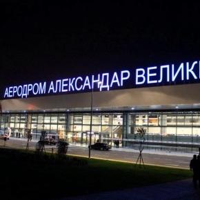 Σκόπια: Ο Ευάγγελος Βενιζέλος θα πάει στα Σκόπιαοδικώς