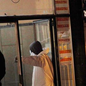 Γιάφκα Τούρκων τρομοκρατών στου Γκύζη, 4συλλήψεις