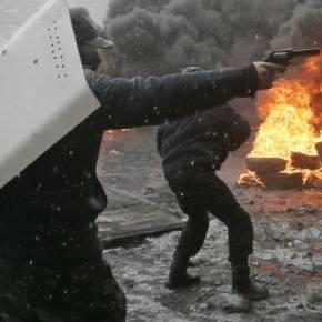 «Καμπανάκι» από Ρωσία για Γ'Π.Π.! – Καταγγελίες για χρηματοδότηση ουκρανικούαντάρτικου