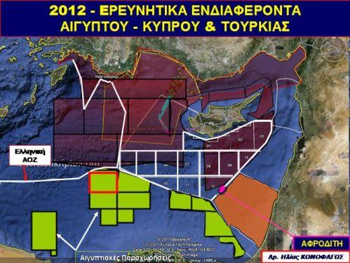 Konofagos_Concessions_Egypt-2012-2014