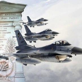Oι Τούρκοι έστειλαν μισή ντουζίνα μαχητικά να «τιμήσουν» του Ήρωες των Ιμίων ;!