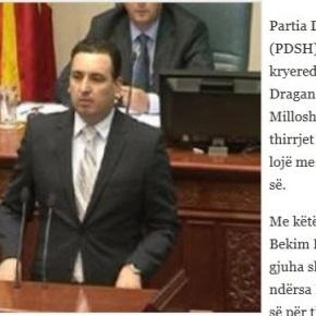 Αλβανοί Σκοπίων: Αν νικήσουμε στις εκλογές η αλβανική γλώσσα θα γίνει αμέσως επίσημη τουκράτους