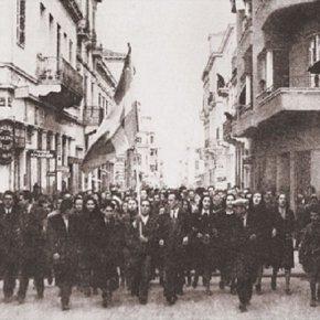 ΙΣΤΟΡΙΚΑ-Η Πολιτική Επιστράτευση του1943