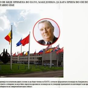 «Αν τα Σκόπια δεν ενταχθούν στο ΝΑΤΟ, να διεκδικήσουν να μπουν στον ΟΗΕ με το όνομα«Μακεδονία»