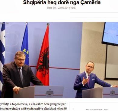 shqiperia