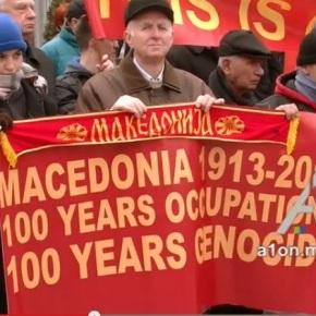 Παθιασμένοι Σλάβοι των Σκοπίων κήρυξαν τον Βενιζέλο: «Persona non grata»!ΒΙΝΤΕΟ