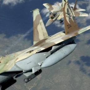 Τι «ενόχλησε» τους Τούρκους από την κοινή άσκηση Ισραήλ –Κύπρου