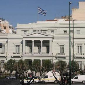 Συνεδριάζει την Παρασκευή το Εθνικό Συμβούλιο ΕξωτερικήςΠολιτικής