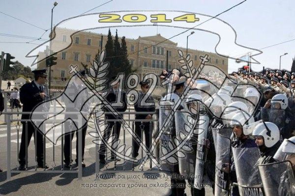 1332623688-security-tight-for-greek-students-independence-day-parade_1122232