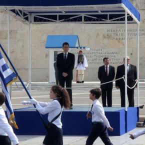 Πραγματοποιήθηκε η μαθητική παρέλαση για την 25ηΜαρτίου
