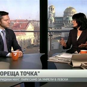 Η Βουλγαρία δεν υποστηρίζει τις οικονομικές κυρώσεις κατά τηςΡωσίας.Eμείς;