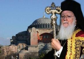 Βαρθολομαίος: Η Αγιά Σοφιά είναι εκκλησία, δεν θα γίνειτέμενος