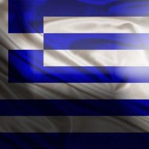Μέσα από το μυαλό κάποιου κοινού Έλληνα:  Ελληνοτουρκική φιλία – Τζαμιά – τουρκικές σειρές – ελληνική υποτέλεια – Λαθρομετανάστευση – Ισλαμολατρεία  – επερχόμενη εθνικήκαταστροφή.
