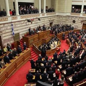 ΒΡΟΧΗ ΤΡΟΠΟΛΟΓΙΩΝ -Εθνική συναίνεση στο…ρουσφέτι