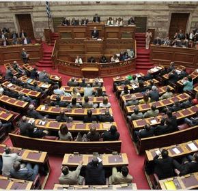 ΨΗΦΙΖΕΤΑΙ ΑΥΡΙΟ ΣΤΗΝ ΟΛΟΜΕΛΕΙΑ Βουλή: Δεκτό κατ' αρχήν, κατ' άρθρο και κατά σύνολο τοπολυνομοσχέδιο