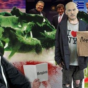 Οργή Σέρβων κατά Ε. Βενιζέλου για την αναγνώριση διαβατηρίων τουΚοσσόβου!