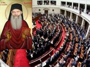 Στη Βουλή η δικογραφία κατά Βενιζέλου για Κατασκοπεία & παραβίαση τωνμυστικών τουΚράτους