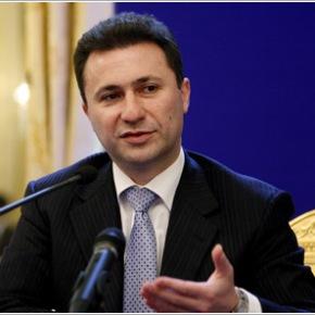 Γκρούεφσκι: Η Ελλάδα θέλει να εξαλείψει τελείως το «Μακεδονία» από το όνομάμας
