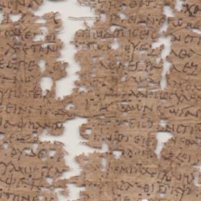 Το 1.800 ετών γράμμα στα ελληνικά τουΛεγεωνάριου…