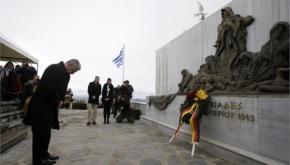 Συγγνώμη για τη σφαγή στους Λιγκιάδες από τους ναζί ζήτησε ο γερμανόςπρόεδρος